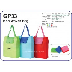 Eco Bag GP33