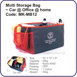 Multi Storage Bag (Car/Office/Home) MK-MB12