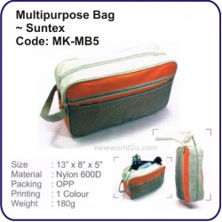 Multipurpose Bag (Suntex) MK-MB5