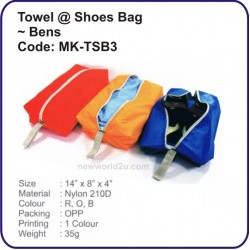 Towel @ Shoes Bag (Bens) MK-TSB3
