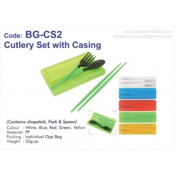 BG-CS2 Cutlery Set with Casing