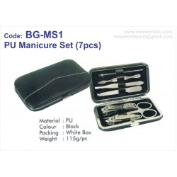 PU Manicure set BG-MS1