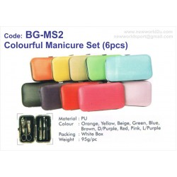 Colourful Manicure set BG-MS2