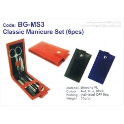Classic Manicure set BG-MS3