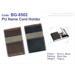 PU Name Card Holder BG-8502