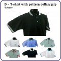 D Series (Lacoast t-shirt with pattern collar/grip)