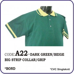 T-Shirt CVC A22 - Dark Green/Beige
