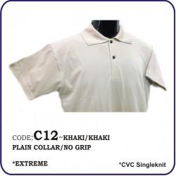 T-Shirt CVC C12 - Khaki/Khaki